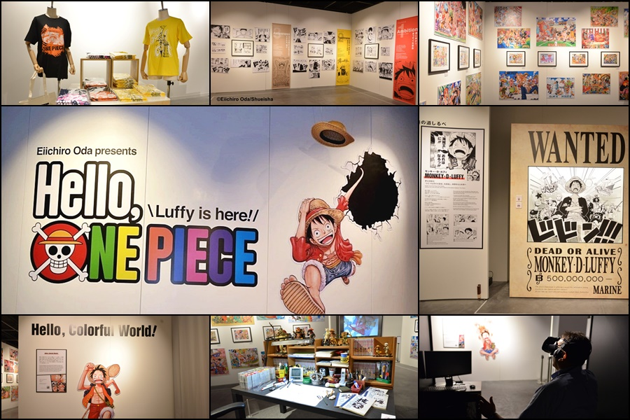 D Exhibition One Piece : Photos: enter the world of u201cone pieceu201d at isetan kl thehive.asia