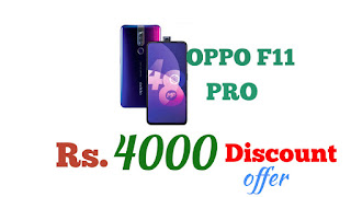 OPPO F11 mobile technical ashis
