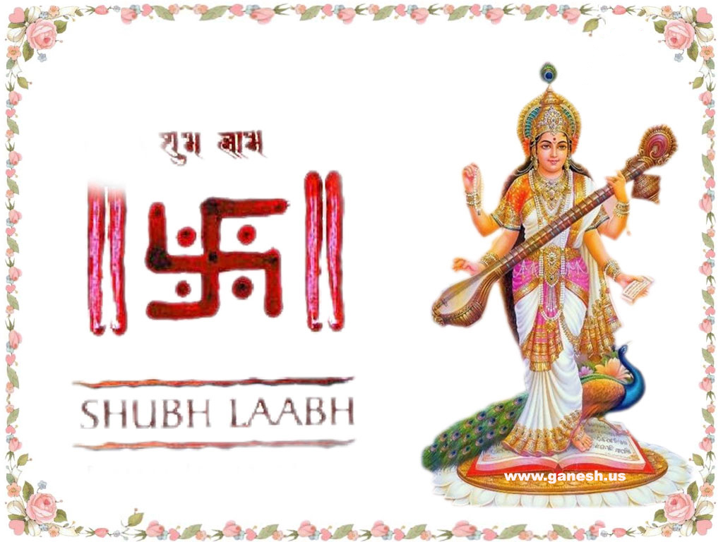 Maa Saraswati 3d Wallpaper 2013 Jay Swaminarayan Wallpapers Maa Saraswati Photo