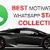 Best Inspirational & Motivational WhatsApp Status in English