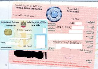 Emirates-id-renewal-rule-uae-residence-visa-expiry-covid-19