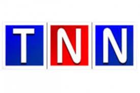 Nilesat 102/201 - 2017, 2018, 2019, تونس, الاخباريه, 2013 , alikhbaria , الاخبارية , النايل , تردد , تونس , tounes , قناة تردد,