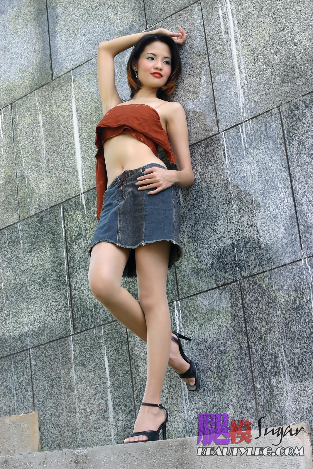 Hot Girl Under Skirt