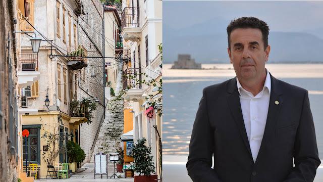 Ο Δήμαρχος Ναυπλιέων συμμετέχει σε διαδικτυακή ημερίδα για την διάσωση των νεοκλασικών κτιρίων