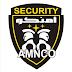 مطلوب موظفات امن وحماية عدد 15 والتعيين فوري
