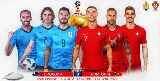 كورة اون لاين | مشاهدة مباراة البرتغال وأوروجواي اليوم في كأس العالم 2018 بث مباشر رابط يوتيوب