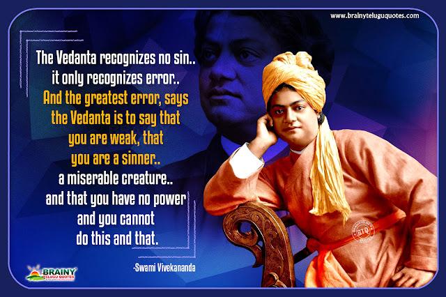 swami vivekananda quotes, swami vivekanand png images, vivekananda inspirational quotes