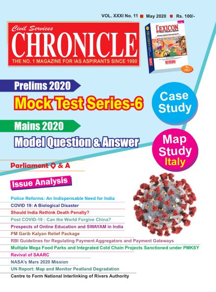 Chronicle (May 2020) : for all Competitive Exams