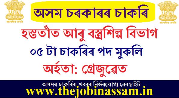 Handloom and Textiles Assam Recruitment 2019