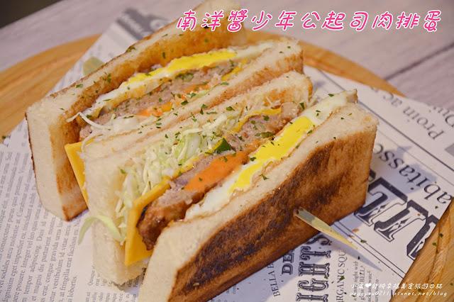 中永和早午餐亨記碳烤土司
