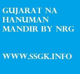 GUJARAT NA HANUMAN MANDIR BY NRG
