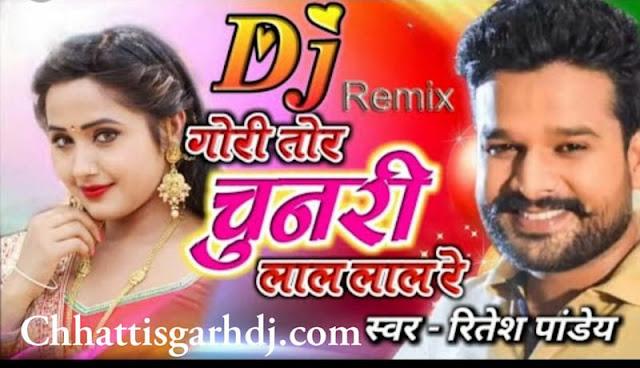 GORI TORI CHUNARI BA LAL LAL RE BHOJPURI DJ REMIX UT 36garhdj.in DJ SYK X VANDANA DJ