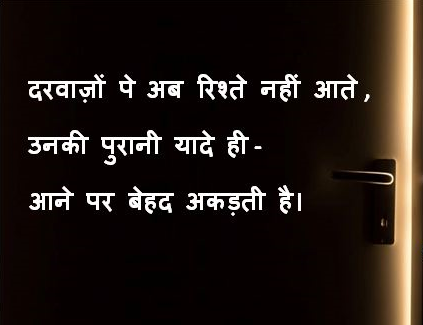 Relationship Shayari in 2 Lines , Rishto Ki Shayari  ,  Best Relationship Shayari