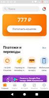 скрины участников МММ-2011