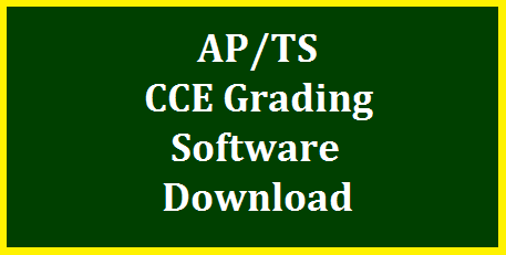 Continuous Comprehensive Evaluation Results Calculation Software Download | Readymade Software for 10 Class Formative Assessment and Summative Assessment Grading clalculation Averages Calculation Just enter Details of Student and Marks they obtain. You get complete calculation cce-software-to-calculate-grading-averages-download