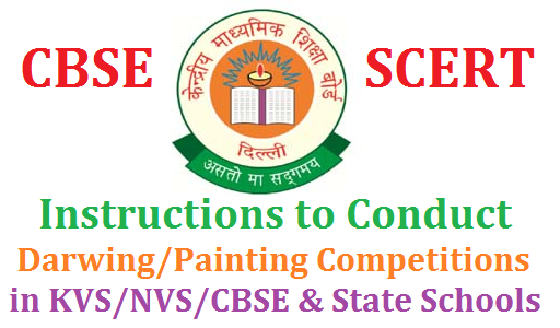 CBSE/SCERT Instructions to Conduct Painting Competitions on Swacch Bharath Vidyalaya/Digital India Rc 85 SCERT/ Central Board of School Education CBSE Instructions to Conduct Competitions on the Occassion of Reblic Day | State Council for Education Research and Training and Central Board of  Secondary Education has given instructions to organize Drawing/ Painting Competitions for Classes VI to X in all Schools KVS/NVS/CBSE on Swacch Bharath Vidyalaya , School of My Dream Ekbharath Sreshtha Bharat and Digital India rc-85-scert-cbse-instructions-to-conduct-drawing-competition-swacch-bharat-digital-india cbse-scert-instructions-to-conduct-painting-competitions-swacch-bharath-vidyalaya-digital-india