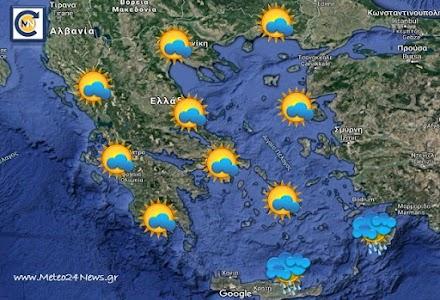 Meteo24News.gr : Βελτιωμένος καιρός την Δευτέρα σε ολόκληρη την χώρα -Αναλυτική πρόγνωση