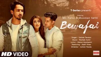 Bewafai Lyrics   Mr. Faisu, Musskan & Aadil K