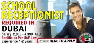 School Receptionist Job in Dubai   Salary AED 3501-4000