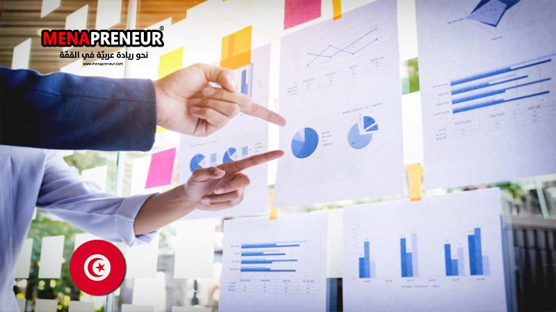قائمة القطاعات ذات الأولوية في تونس و الإمتيازات الممنوحة لبعث المشاريع