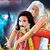 Vikram Betal    Short Stories For Kids In English    Moral Stories for Kids