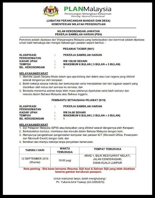 Jawatan Kosong di Jabatan Perancangan Bandar dan Desa Kementerian Wilayah Persekutuan 2019