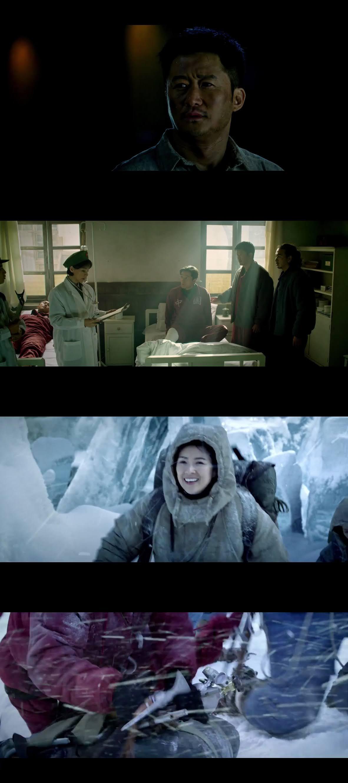 Avalancha Desastre en la Montaña (2019) HD 1080p Latino