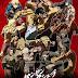La segunda parte del anime Kengan Ashura se estrenará en Netflix el 31 de octubre