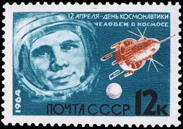 soviet union stamp yuri gagarin