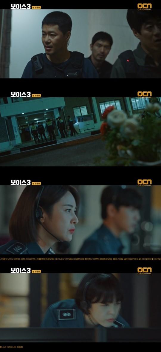 Voice 3] FINALE Ep 16 spoilers, Lee Ha Na x Lee Jin Wook x