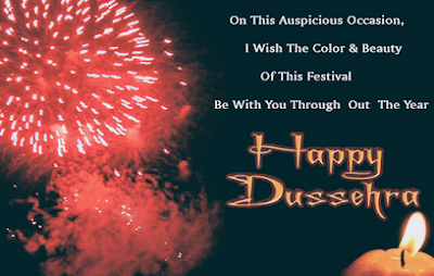 Happy Dussehra Images best hd sharing images download