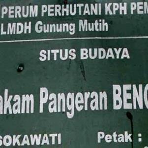 Batu Mustika Pangeran Benowo