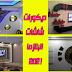 ديكورات شاشات البلازما 2021: صور وأفكار تصميمات ديكورات الجبس لتلفزيون LCD