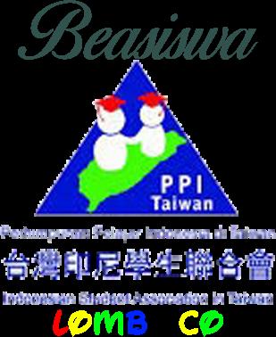Beasiswa-Beasiswa PPI Taiwan 2019 Mahasiswa
