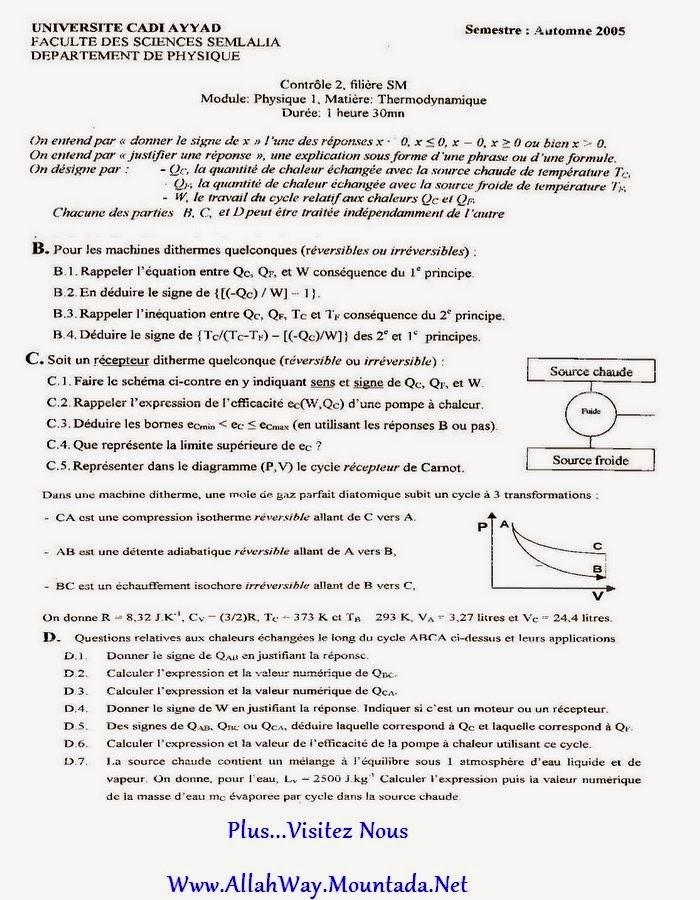 formule gaz parfait