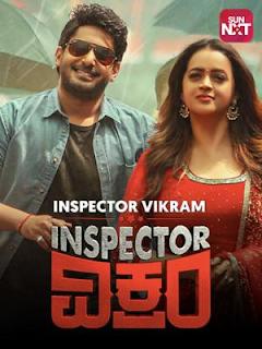 Download Inspector Vikram (2021) Dual Audio Hindi 480p 720p HDRip