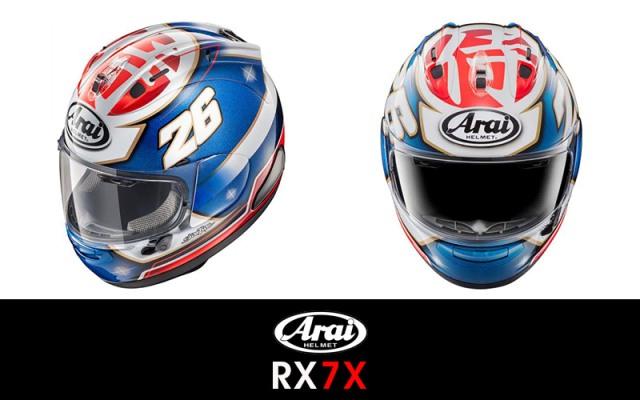 Arai RX7X