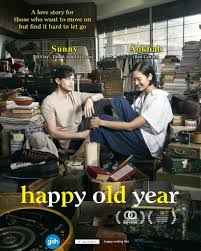 Film Happy Old Year 2020 [Bioskop]