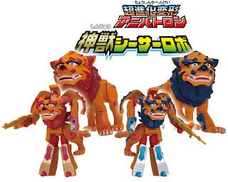 『超進化変形 アニバトロン 神獣シーサーロボ』