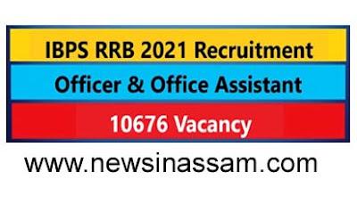 IBPS RRB 2021 নিযুক্তি – 10676 বিষয়া আৰু কাৰ্যালয় সহায়ক পদ খালী
