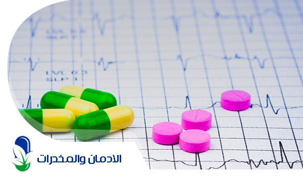 الترامادول دواء يتم العلاج به أم مخدر يتم العلاج منه؟