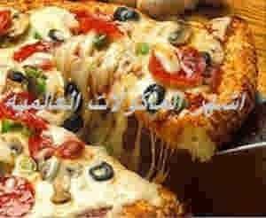 بيتزا بولونيز