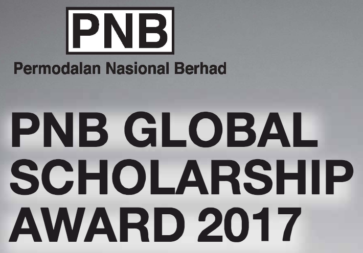 PNB Global Scholarship Award 2017