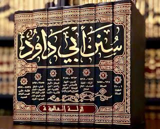 Sunnah Nabi, sumber Rujukan Kedua