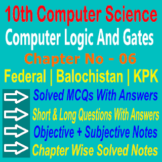 KPK And Federal Board Notes Computer Science Notes For 10th Class