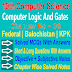 10 Class Computer Science | Computer Logic And Gates