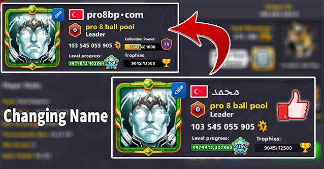How To Change Name in 8 ball pool game