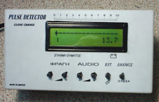 detector,metal detector,metal detector (hobby),chance,detektor,pi metal detector,metal detektor,discrimanting pi detector,pulse induction metal detector,pi metal detector circuit,how deep can a metal detector detect,whites tdi detector / pi detector discrimination,arduino metal detector,detector kit,at pro metal detector,detector.,diy pi detector pulse induction baracuda,cahnce pi,detector coil,gold detector