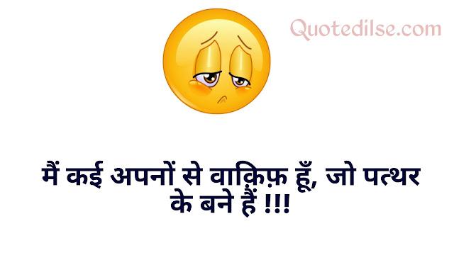 very sad bewafa shayari in hindi 2021