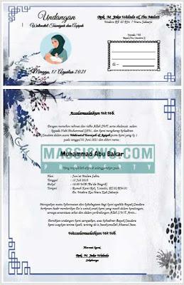 contoh undangan walimatul aqiqah